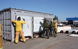 瑞航德國土安全新課程 今秋開始招生