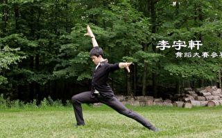 參賽多次再挑戰 古典舞大賽選手談身心收穫