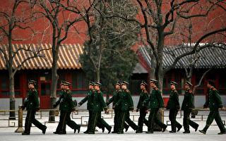 """中共称美国防预算为""""天价"""" 遭网民怒怼"""