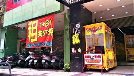 """大大的""""租""""出现在逢甲路上黄金地段已经1年,隔壁就是一家娃娃机店。"""