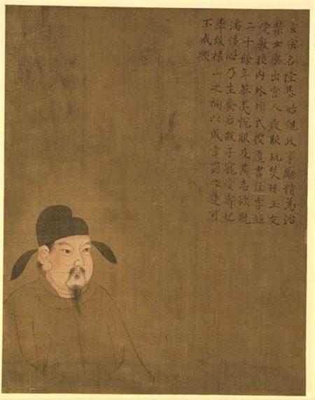 图为《历代帝王半身像册.唐玄宗》。(公有领域)