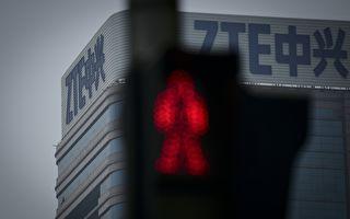 欧美防堵红色资本 台立委拟修法跟进