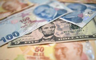 土耳其憂慮尚存 美元衝13個月新高