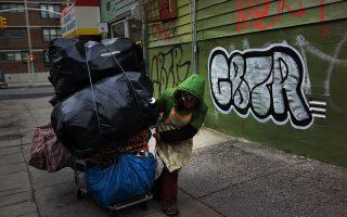 纽约展望公园捡垃圾老妇 身家近千万
