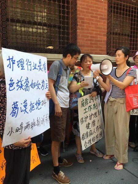 华人家庭护理工人邓建华在集会上发言称夜间也需要工作。