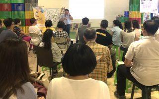 站前老城区参与式预算说明  让中坜不一样