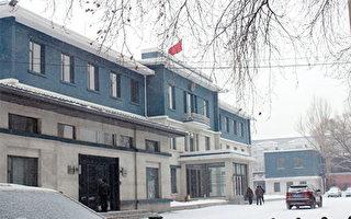 哈尔滨看守所迫害法轮功学员 恶行曝光