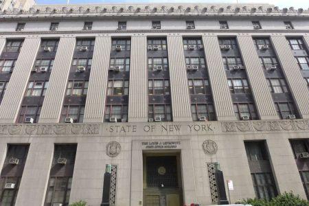 按市府計畫,市婚姻登記部門和曼哈頓地區檢察官辦公室所在地的中央街80號古典風格大樓,將改建成40層高的拘留中心。