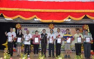慶祝國際合作社節 雲林表揚17家績優社場