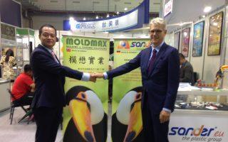 2018國際塑橡膠工業展 模懋攜手SANDER創造優勢