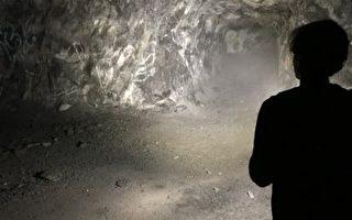 鲜为人知的洛基山隐秘洞穴