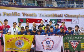 桃園大成國中巧固球   國際大賽亞洲盃奪冠