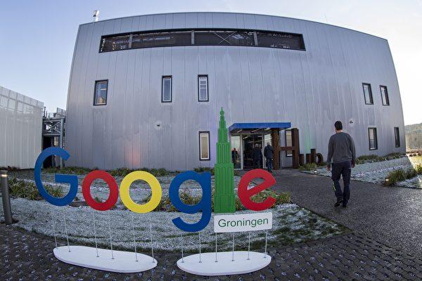 人权组织吁谷歌脸书不要充当中共审查帮凶