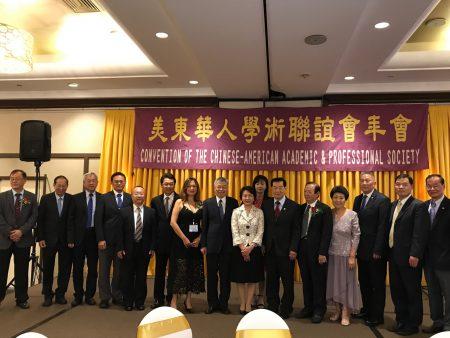 美东华人学术联谊会第43届年会在法拉盛举行,聚焦人工智慧的应用及影响。