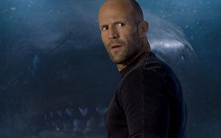 娱乐笔记:男主角抢眼 《巨齿鲨》呈现精彩人兽大战