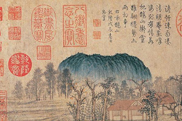 【文史】展开生命诗境名画《鹊华秋色图》