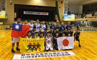 最好的畢業禮物  舊社籃球小將日本奪金