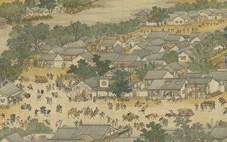鰥寡孤獨皆有所養 中國古代慈善機構完備