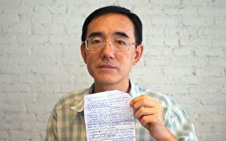 《求救信》溫哥華放映 中國大學生受震撼