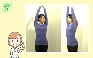 日医师瘦腰法:1天2分钟 一星期腰围减小