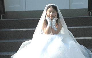 致青春——一位中國80後女生的故事(下)