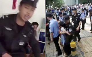 P2P網貸平台爆雷潮 受害者進京上訪遇暴力