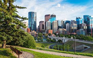 2018全球最佳居住地 加拿大3城市居前10