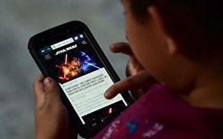 手机辐射影响青少年记忆力发育