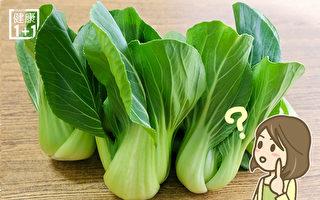 為什麼你討厭吃蔬菜?營養師揭示原因