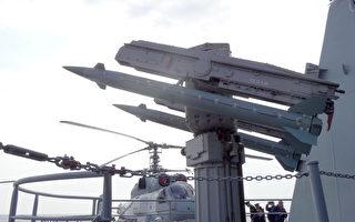 敘利亞誤擊俄羅斯軍機 機上14人生死不明