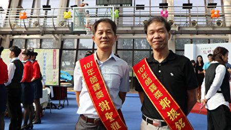 慈眉善目的二位師鐸獎得主,左起(林森國小學務主任謝聖雅、玉山國中教務主任鄭振銘)。