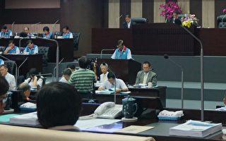 南投县议会定期会开议  林明溱做施政报告