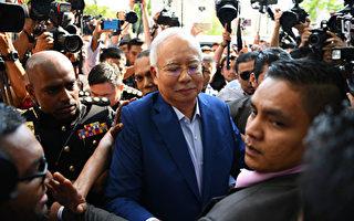 马国前总理被捕 涉一带一路项目贪污丑闻