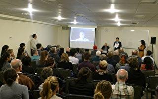《活摘》紀錄片震撼澳洲首都觀眾