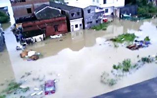 廣東陽春市出現30年一遇的洪水。(當地居民提供)