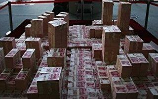 吳惠林:中國經濟的崛起與崩壞(三)中篇