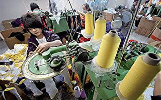 民企倒閉潮 壓垮中國經濟最後一根稻草?