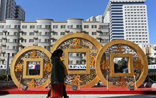近日,有大陸民眾向大紀元記者投訴時表示,中共當局援助非洲600億美元令百姓怨聲載道。(ChinaFotoPress/ChinaFotoPress via Getty Images)
