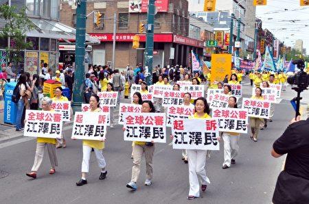 這些前中共紀檢官員為何控告江澤民(3)