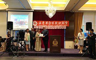 卑詩省長賀謹祝賀所有加拿大的華裔民眾中秋佳節快樂。(大紀元)