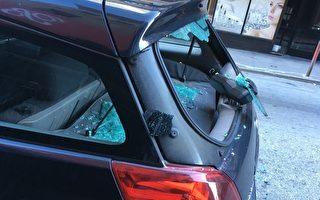 暗访旧金山砸车窗盗窃  电视组2次中招