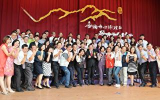 嘉市在107教師節前夕  表揚教育界129位老師