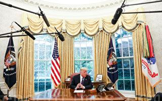 白宫首次反驳弹劾川普的指控