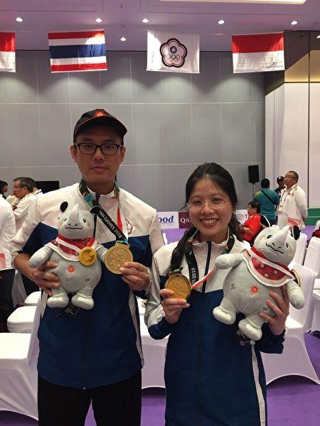 亚运桥牌双人赛 杨欣龙陆怡如为台夺第17金