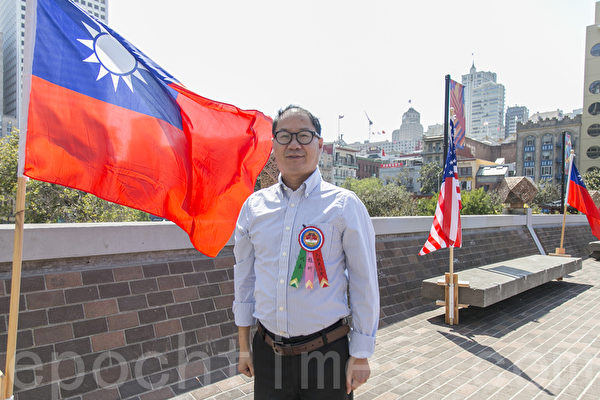 五洲洪門致公總堂慶170年 繼續支持民主共和國
