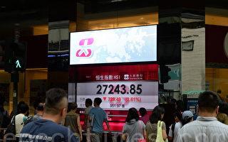 貿戰陰霾 騰訊拖累 港股小股災重挫逾700點