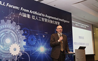 AIT:美国看好台湾跻身AI产业全球领袖