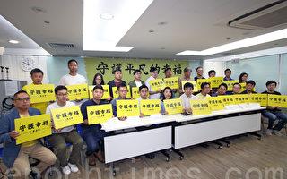 刘小丽成立九西地区支援会 加强民主派协作