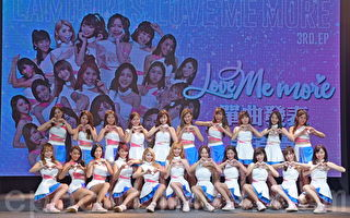 LamiGirls發單曲 21位成員唱跳陣容龐大
