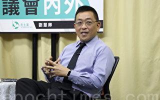 港大律师公会坚持自主 无限期停与北大合作